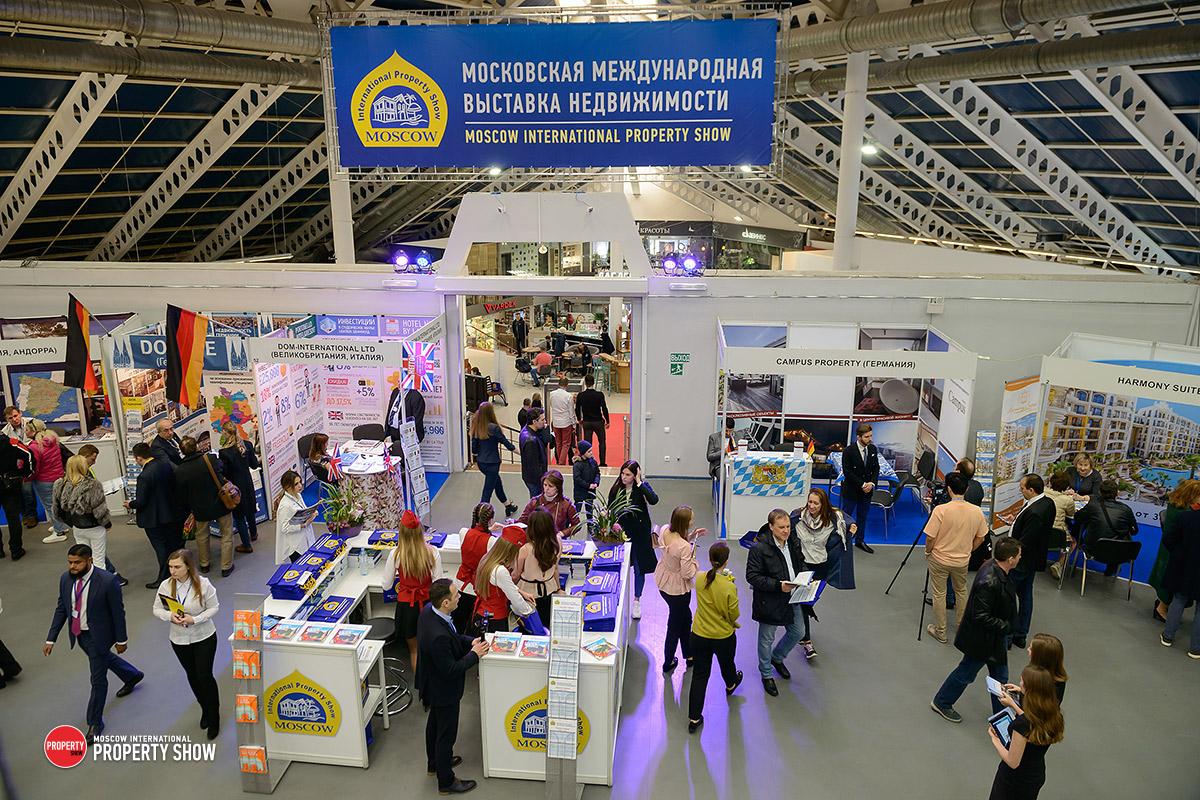 Выставки недвижимости за рубежом в москве дубай моло